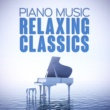 Relaxing Piano Music&Relaxing Piano Music Consort Piano Music: Relaxing Classics
