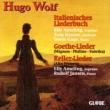 Elly Ameling,Irwin Gage&Tom Krause Wolf: Italienisches Liederbuch