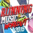 Running Music Workout Running Music Workout 2015