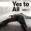 百舌鳥 Yes to All - EP