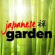 Japanese Relaxation and Meditation,Kundalini: Yoga, Meditation, Relaxation&Reiki Tribe Japanese Garden