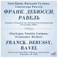 Oleg Kagan,Natalia Gutman&Sviatoslav Richter Piano Trio A Minor, M. 67: III. Passacaille - Tres largo
