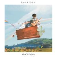 Mr.Children ヒカリノアトリエ