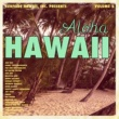 Various Artists Surfside Hawaii, Inc. Presents: Aloha Hawaii, Vol. 2