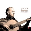 Firouz Veysanlou Memories, Vol. 1