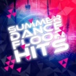 Sunshine Deep House Music Summer Dance Floor Hits