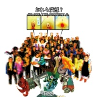 COM.A Hallucination Acid Lobot (Lego Infared Mix1)
