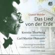 Concertgebouw Orchestra,Kerstin Thorborg&Carl Martin Ohmann Mahler: Das Lied von der Erde