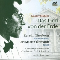 Kerstin Thorborg Das Liede von der Erde: IV. Von der Schönheit