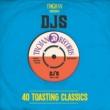 Trinity Trojan Presents: DJs
