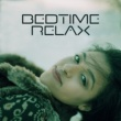 Dreaming Sound Bedtime Relax ‐ Music to Help You Sleep, Fall Asleep Easily, Calm Dreams, Ambient Lullaby