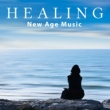 Relaxing Sounds Of Nature Healing New Age Music ‐ Soothing Sounds to Relax, Rest with New Age, Relaxing Music for Peaceful Mind