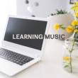 Reading and Studying Music Learning Music ‐ Relaxing Music for Study, Focus and Study, Nature Sounds, New Age, Beautiful Instrumental Music
