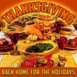 Sly & The Family Stone Thanksgiving - Back Home for the Holidays