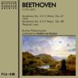 Herbert von Karajan&Berliner Philharmoniker Symphony No. 5 in C Minor, Op. 67: I. Allegro Con Brio