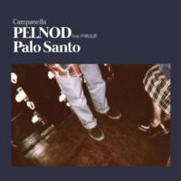 Campanella PELNOD feat. 中納良恵