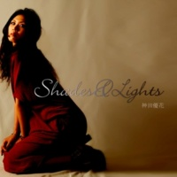 神田優花 Shades&Lights