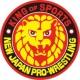新日本プロレスリング(NJPW) ROPPONGI VICE、SANADA のテーマ