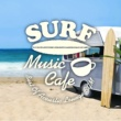 Cafe lounge premium Call Me Maybe (sweet acoustic ver.)