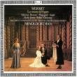 """バーバラ・ボニー/The Drottningholm Court Theatre Orchestra/アルノルト・エストマン Mozart: Le nozze di Figaro, K.492 / Act 2 (Ed. Tyson) - """"Un moto di gioia"""""""