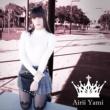 Airii Yami Anisong Princess #5