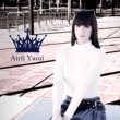 Airii Yami Anisong Princess #6