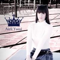 Airii Yami 裏切りの夕焼け (Instrumental)