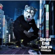 MAN WITH A MISSION Dead End in Tokyo