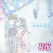 泉まくら TOKYO GIRLS LIFE