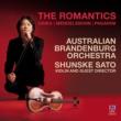 佐藤俊介/オーストラリア・ブランデンブルク管弦楽団 The Romantics: Grieg - Mendelssohn - Paganini