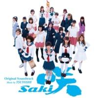 T$UYO$HI 映画&ドラマ「咲 -Saki-」オリジナル・サウンドトラック