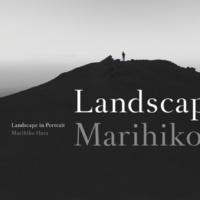 Marihiko Hara Yoru Ga Mita Keshiki