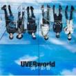 UVERworld 一滴の影響 (Extra Edition)