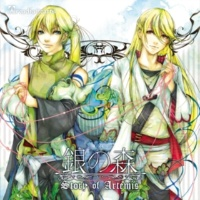 ArcadiaHearts 銀の森 -Story of Artemis-