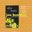 Joe Bushkin Dinah