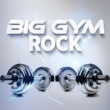 Gym Rock We Don't Run