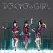 Perfume TOKYO GIRL