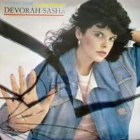 Devorah Sasha My Greatest Love