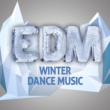 EDM Dance Music What You're Gonna Do