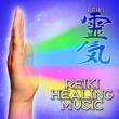Meditation Zen Masters Reiki Healing Music