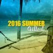 2015 Chillout Ibiza Lounge