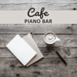 Background Music Masters Cafe Piano Bar ‐ Best Background Music for Restaurant, Coffee Time, Rest with Jazz