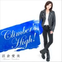 沼倉 愛美 Climber's High!