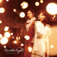 consado Candle light