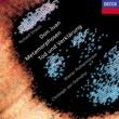 クリストフ・フォン・ドホナーニ/ウィーン・フィルハーモニー管弦楽団