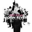 Cap Pela Moon River