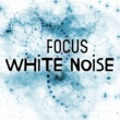 Natrue White Noise Focused White Noise