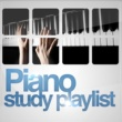 Classical Study Music Piano Study Playlist