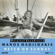 Manos Hadjidakis Main Title 'Never on Sunday'