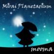 mooma Mirai Planetarium - EP